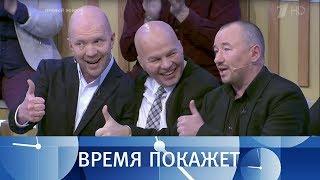 Украина радикальная. Время покажет. Выпуск от 31.05.2017