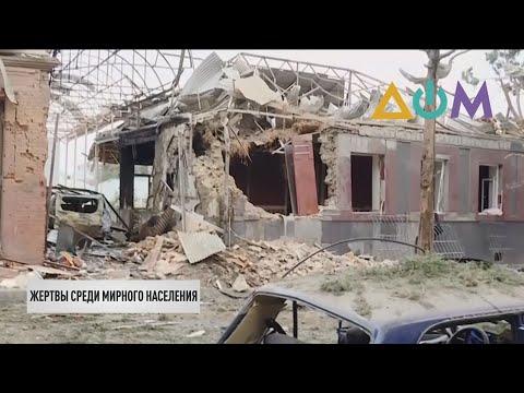 Более 40 гражданских погибли в результате военных действий в Нагорном Карабахе