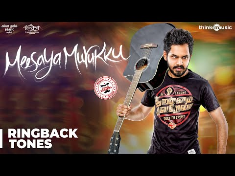 Meesaya Murukku Dialogue Ringback Tune Codes | Hiphop Tamizha | Aathmika | Vivek | (India)