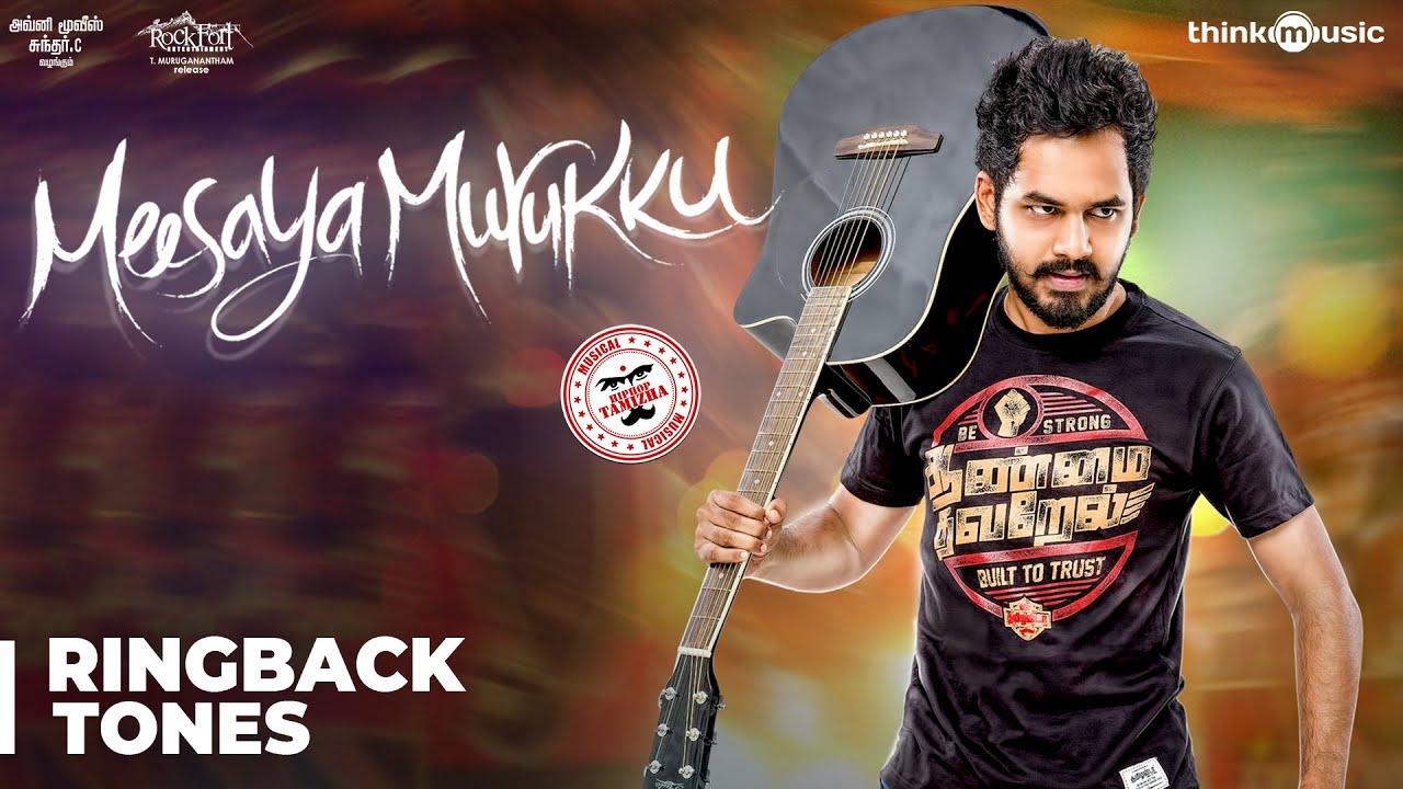 Meesaya Murukku Dialogue Ringback Tune Codes | Hiphop Tamizha | Aathmika | Vivek