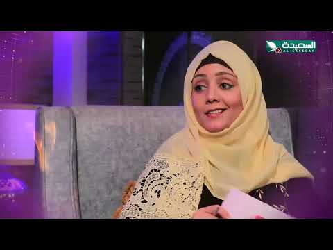 النساء والسلام | برومو الحلقة الخامسة | مها عوض