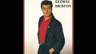 Георги Христов - Всяка нежност е за двама