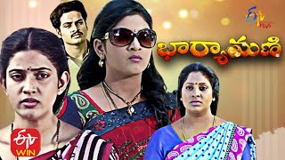 Bharyamani  | 24th February 2021 | Full Episode 222 |  ETV Plus