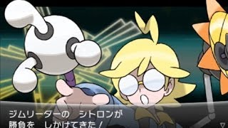 ポケモンXをプレイ!part16 【高画質】VSジムリーダー シトロン/セレナ