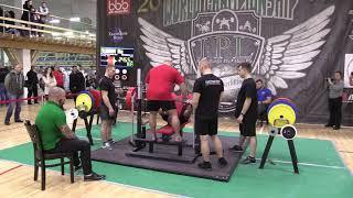Смотреть Филимонов Олег жим лежа 245,5 кг онлайн
