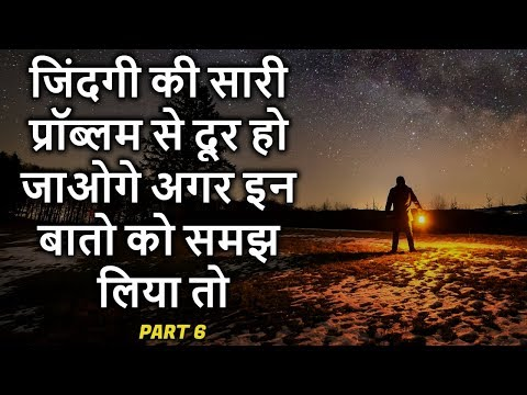 Heart Touching Thoughts in Hindi - Shayari In Hindi - Inspiring Quotes - Peace life change - Part 6