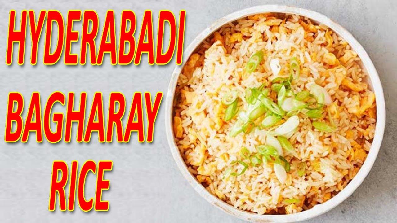 How to make Hyderabadi Bagara Rice l Bagara Rice Recipe plain pulao l Good Food