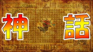 ババアの話は大体長い-PART9-【ゼルダの伝説ブレスオブザワイルド実況】 thumbnail