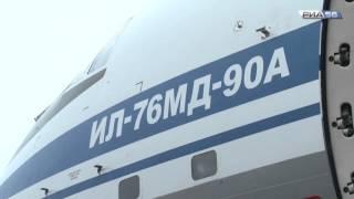 Новый ИЛ-76МД-90А поступил в Военно-транспортную авиацию(, 2015-12-04T10:31:55.000Z)