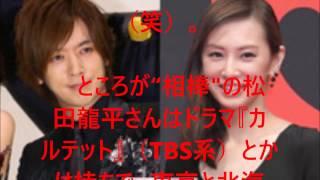 ブログhttp://meriyo.ti-da.net/ 引用https://headlines.yahoo.co.jp/ar...