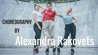 Bruno Mars - that's what i like I Choreography by Alexandra Rakovets