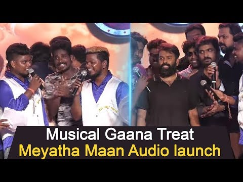 A Musical Gaana Treat | Loyola College