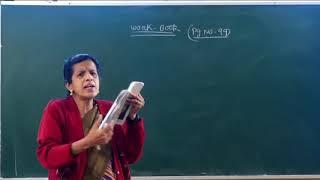 II PUC | HINDI | WORK BOOK -  08