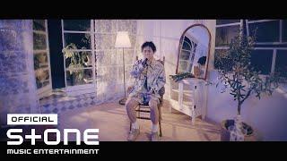 원슈타인(WONSTEIN) - 밤이 되니까(When Night Is Falling) MV