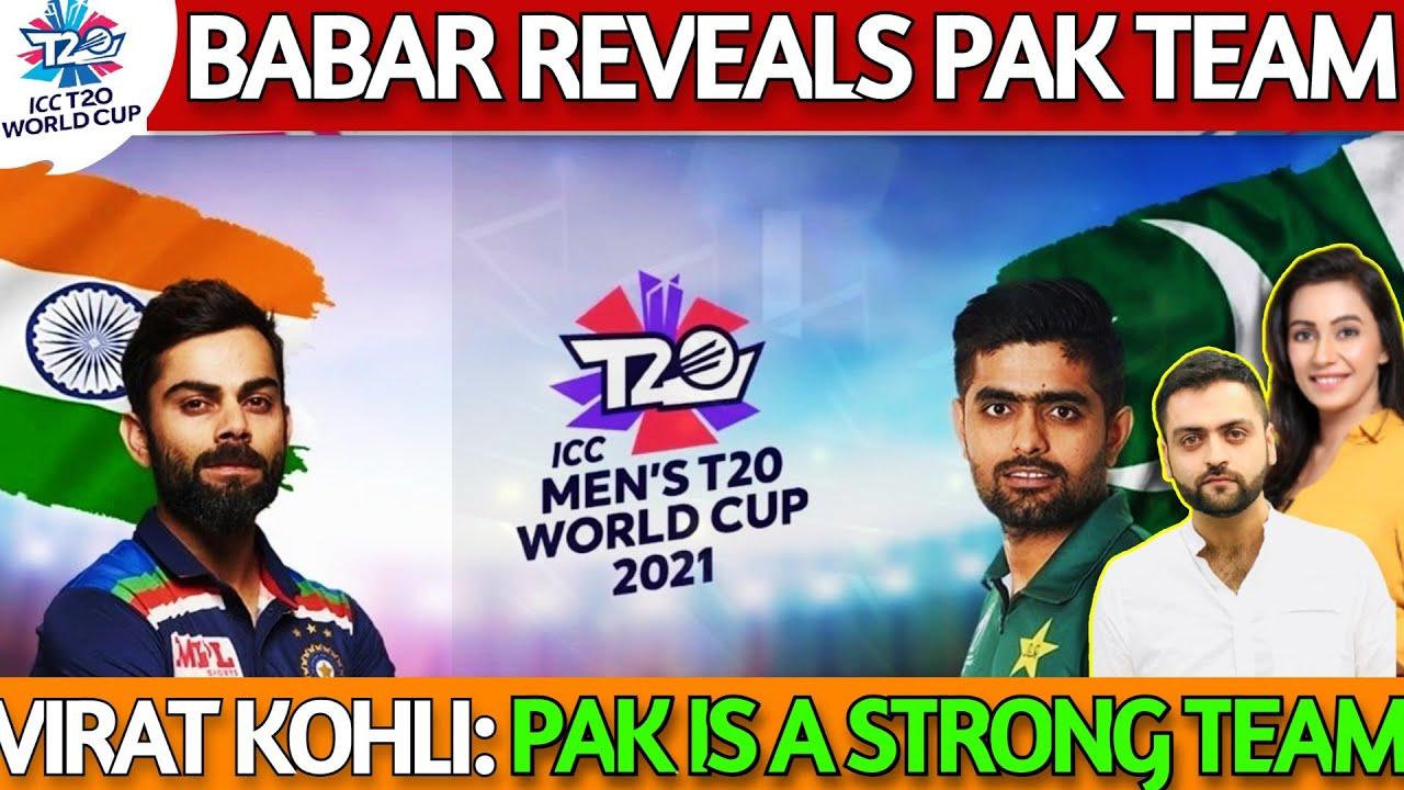 Virat Kohli & Babar Azam Press Conference before India vs Pakistan | Pak Announced Team vs India