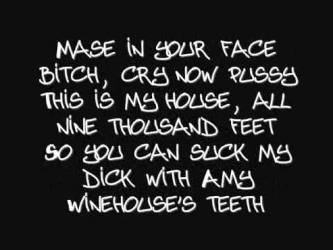 Elevator Lyrics - Eminem