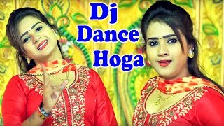 New Super Hit Video Song | Chhori Ka Dj Naach Hoga | New 2017 Live Stege Dance | Trimurti Cassettes
