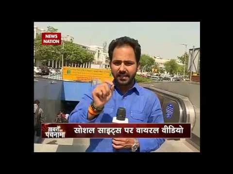 Delhi Metro CCTV footage of Porn MMS - India News reporting from YouTube · Duration:  6 minutes 43 seconds