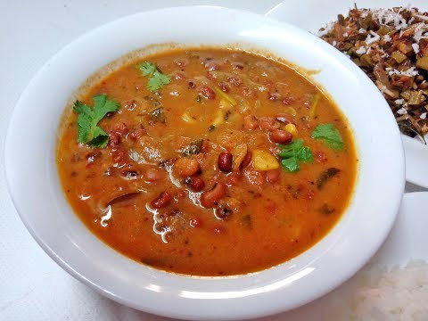South Indian Lunch Recipes|Lobia Curry Recip With Coconut Milk|Black Eye Peas Curry With Coconut