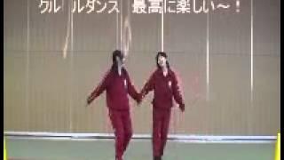 クルクルダンス東御東部ダンス愛好会.wmv