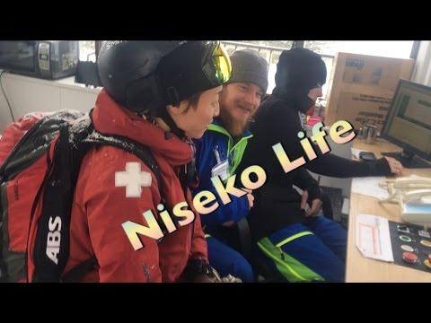 Niseko Life ~complete~ ski & snowboard  ニセコ生活 スキー スノーボード