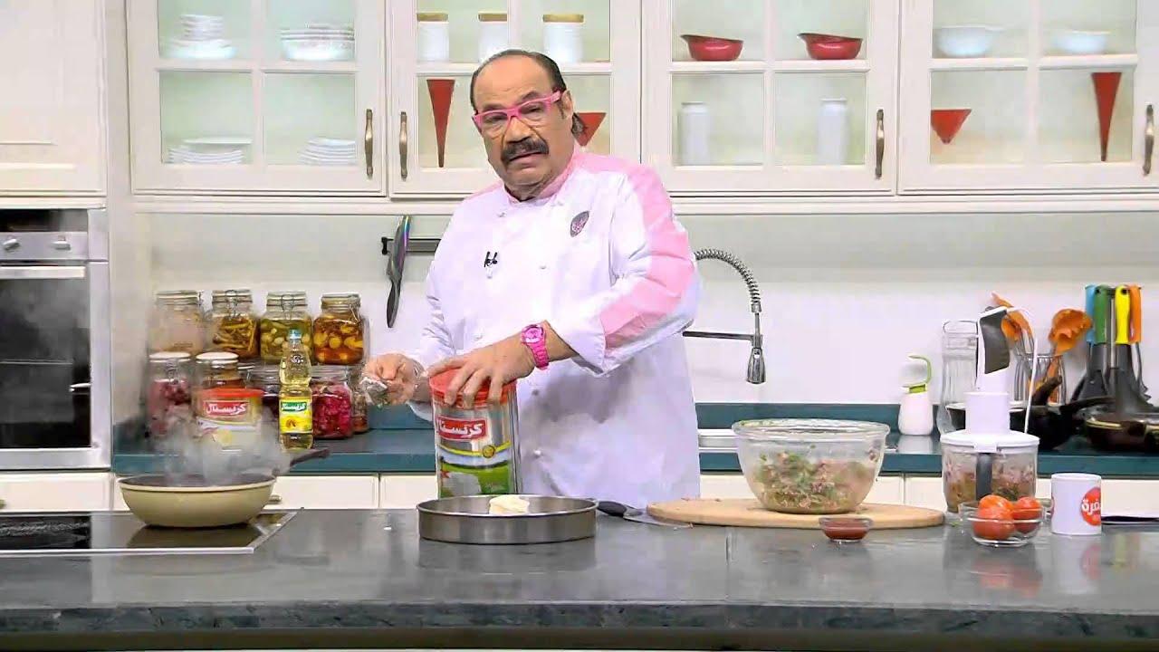 أرز بكفتة اللحم و وصفات أخرى : الشيف حلقة كاملة