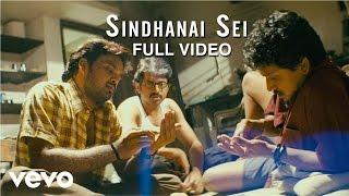 Sindhanai Sei - Sindhanai Sei Video | SS Thaman