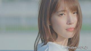 2018年10月17日(水)発売 内田真礼 8th single TVアニメ「SSSS.GRIDMAN」...