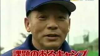 福留選手がメジャーへ移籍して和田選手がFAで加入した年ですね.