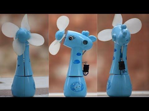 |DIY| How To Make Mini Fan |Homemade|