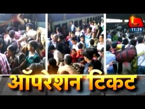 Sting Operation: Ticket touting scam in railways