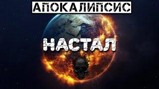 ХРОНИКИ БУДУЩЕГО - Апокалипсис по плану. Документальные фильмы, детективы HD.