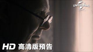 《黑暗對峙》次回預告 | DARKEST HOUR Trailer 2