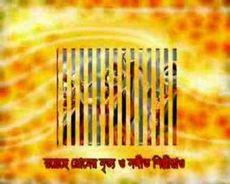 Italy bangla advert