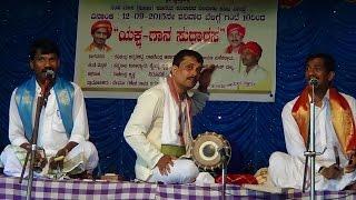 Yakshagana --