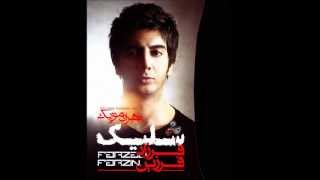 Farzad Farzin - Dorit [ NEW ALBUM 2012 ]