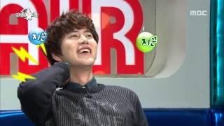 The Radio Star, Lim Chang-jung #04, 웃픈사람들특집 20131113