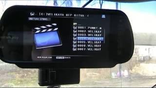 видеообзор,посылка с китая. автомобильное зеркало-монитор,камера видео, видео №6