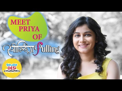 Meet Priya aka Sayali Patil of Marathi Webseries StrilingPulling | Exclusive Interview