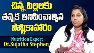 Best Health Tips for Children | Children's Nutrition | Dt.Sujatha Stephen Nutrition Expert | #He