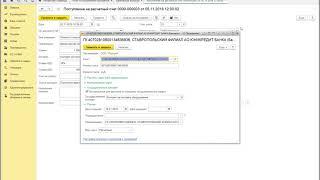 Гособоронзаказ в 1С. Раздельный учет по гособоронзаказам в 1СБухгалтерия 8 КОРП ред 3.0