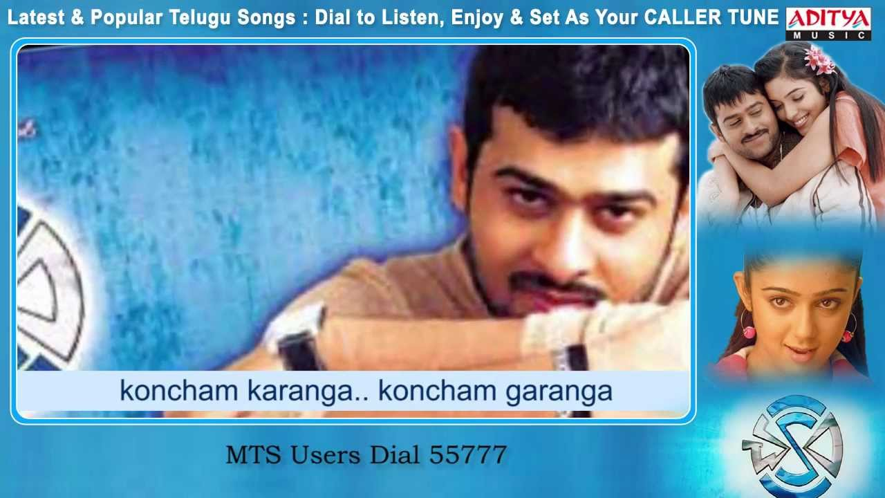 koncham karanga mp3