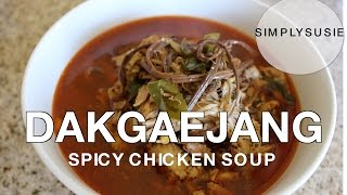 Spicy Chicken Soup Recipe - Dakgaejang 닭개장  Or Dak Yukgaejang (닭 육개장) | Korean Food