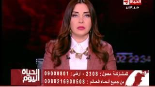 بالفيديو.. متصل: «لو شفت الضابط اللي ضربني في 25 يناير هاسلم عليه»