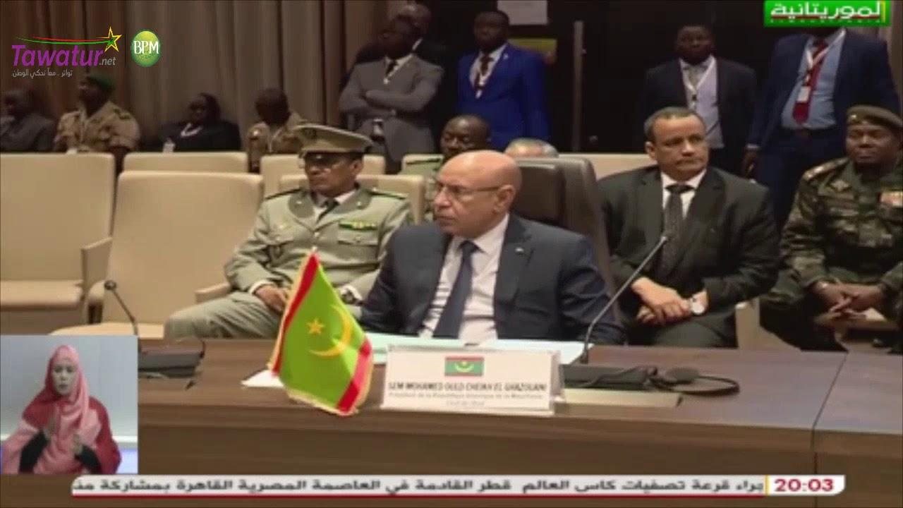 البيان الختامي لقمة مجموعة دول الساحل G5 في النيجر  | قناة الموريتانية