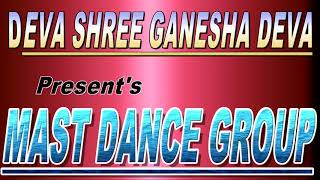 Deva shree ganesa flok dance