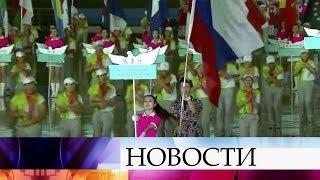 В Аргентине торжественно открылись Летние юношеские Олимпийские игры.