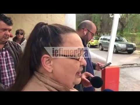 Διαμαρτυρία της ΠΟΕΔΗΝ με γεμιστά στο Θεραπευτήριο Σκαραμαγκά