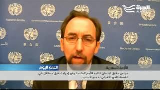 تأخير إجلاء الجرحى من شرق حلب لانعدام الأمن ولافروف يحذر من استغلال الغرب للنصرة لإسقاط الأسد