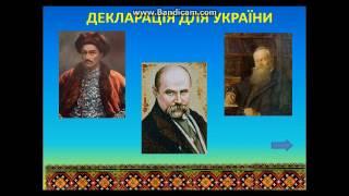 Література рідного краю Сумщина